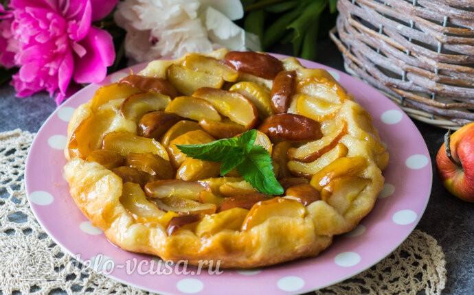 Рецепт тарт татен с яблоками из слоеного теста