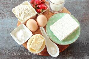 Творожный кекс с клубничной глазурью: Ингредиенты