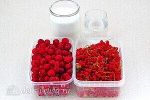 Джем из вишни с красной смородиной в мультиварке: Ингредиенты