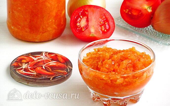 Рецепт луковая икра с помидорами на зиму