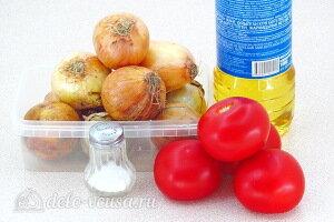 Луковая икра с помидорами на зиму: Ингредиенты