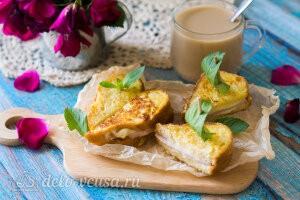 Американский сэндвич «Монте-Кристо» готов