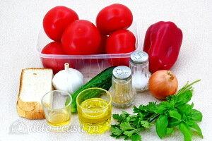 Томатный гаспачо по-андалузски: Ингредиенты
