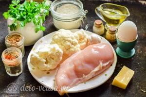 Куриные котлеты с цветной капустой и сыром: Ингредиенты
