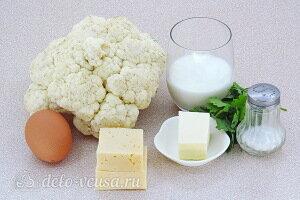 Омлет с цветной капустой и сыром в духовке: Ингредиенты