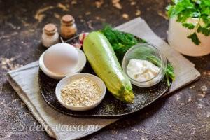 ПП оладьи из кабачков с овсяными хлопьями: Ингредиенты