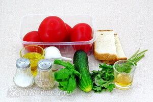 Простой томатный суп гаспачо: Ингредиенты
