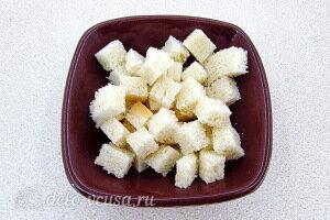 Режем кубиками хлеб