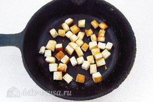 Подсушиваем сухарики на сковороде