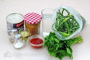 Тушеные чесночные стрелки с фасолью: Ингредиенты