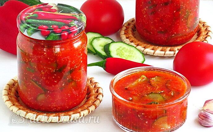 Закуска «Пикантная» из помидоров, огурцов и перца в мультиварке