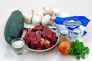 Куриная печень с грибами и кабачками: Ингредиенты