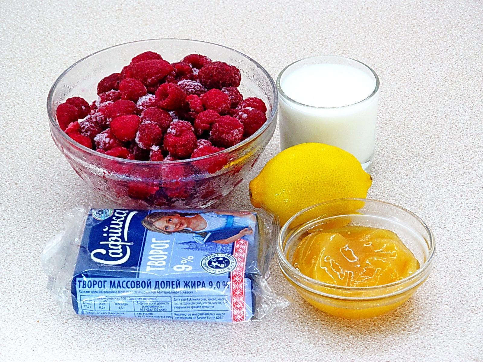 Творожный крем с малиной и мёдом: Ингредиенты