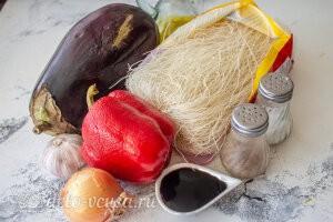 Фунчоза с баклажанами и болгарским перцем: Ингредиенты