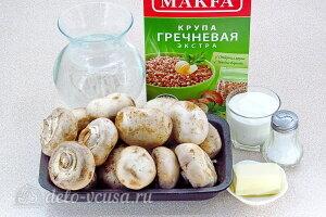 Гречневая запеканка с грибами по-белорусски: Ингредиенты