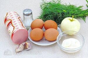 Салат «Гости на пороге» из вареной колбасы с яблоком: Ингредиенты