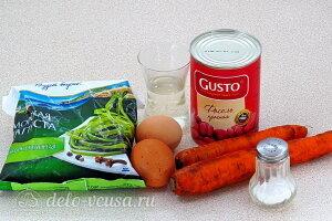 Салат из морской капусты с фасолью: Ингредиенты