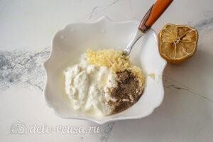 Соединяем чеснок, йогурт, специи, лимонный сок и перемешиваем