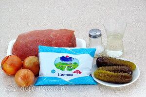 Свинина «Богатырская» с солеными огурцами: Ингредиенты