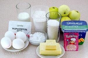 Яблочный пирог с творожной заливкой: Ингредиенты