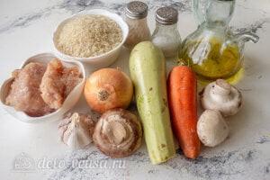 Рис с овощами и фрикадельками: Ингредиенты