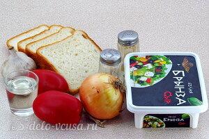 Горячие бутерброды с брынзой и помидорами «Анисимовские»: Ингредиенты