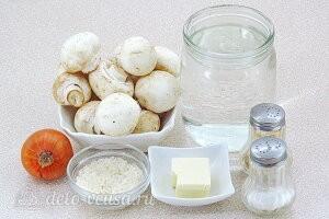 Грибной суп с рисом без картошки: Ингредиенты