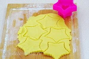 Лимонное печенье с глазурью: Вырезаем печенье