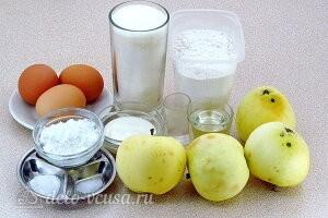 Пирог «Заливные яблоки» со сметаной: Ингредиенты