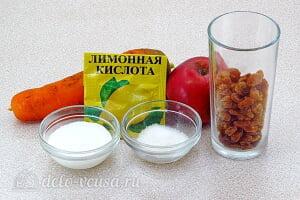 Салат из моркови с яблоком и изюмом: Ингредиенты