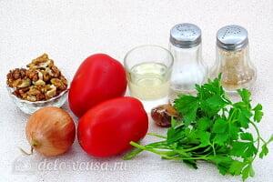 Салат из помидоров с грецкими орехами: Ингредиенты