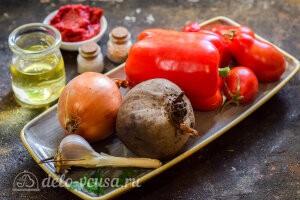 Салат из свеклы «Пальчики оближешь» на зиму: Ингредиенты