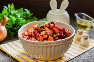 Винегрет овощной как в детским саду готов