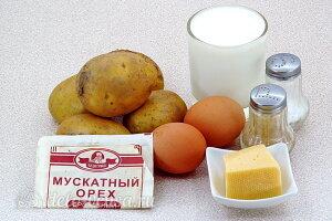 Картофель по-савойски: Ингредиенты