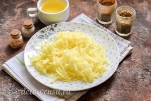Картофель по-корейски: Трем картошку на терке
