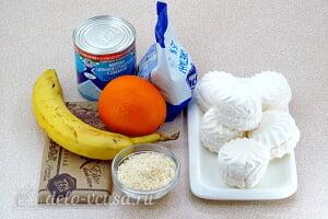 Десерт из зефира с фруктами «Идиллия»: Ингредиенты