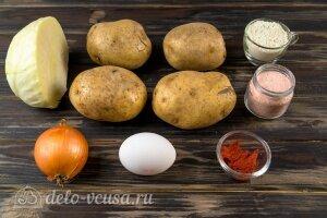 Картофельные зразы с капустой: Ингредиенты