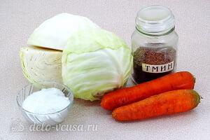 Квашеная капуста с тмином: Ингредиенты