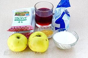 Творожное желе с яблоками «Задумка»: Ингредиенты