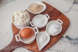 Сырники по Дюкану с отрубями: Ингредиенты