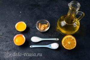 Домашний майонез на желтках: Ингредиенты