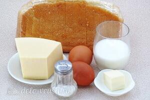 Горячие бутерброды с сыром по-французски: Ингредиенты