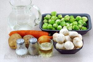 Грибной суп с брюссельской капустой: Ингредиенты