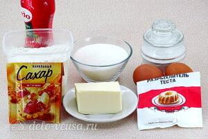 Воздушный пирог на питьевом йогурте: Ингредиенты