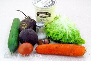 Салат из черной редьки «Зимняя свежесть»: Ингредиенты