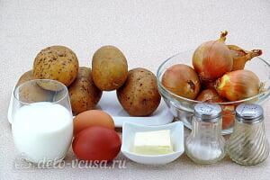 Луковое пюре по-французски: Ингредиенты