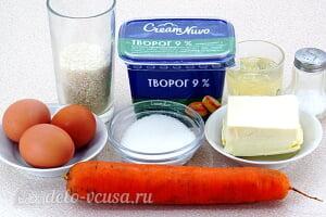 Творожно-рисовая запеканка с морковью: Ингредиенты
