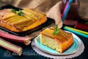 Пирог-перевертыш с ревенем готов