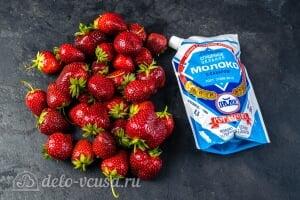 Клубничное мороженое со сгущенкой: Ингредиенты
