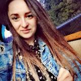Алена Каменева